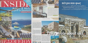Eirini Traditional Houses in the press